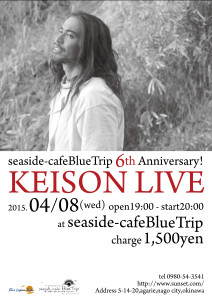 bluetrip-live-keison20150408
