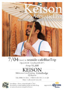 keison2016 bluetrip ver